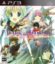 Tears to Tiara II: Heir of the Overlord - PS3