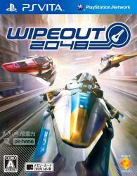Wipeout 2048 - Seminovo - PSVITA
