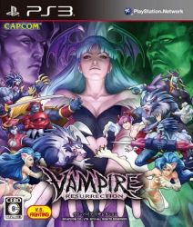 Darkstalkers Resurrection - PS3