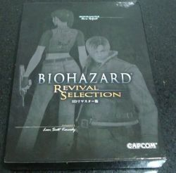 Resident Evil (Biohazard) Revival Selection Premium BoxSet (Legendas: Japonês) - PS3