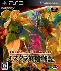 Dungeons & Dragons : Mystara Eiyuu Senki (Japonês) - PS3