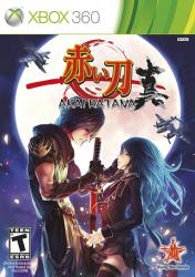 Akai Katana - Seminovo - Xbox 360