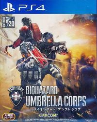 Biohazard: Umbrella Corps - PS4