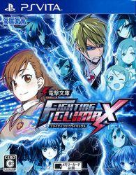 Dengeki Bunko: Fighting Climax - PSVITA