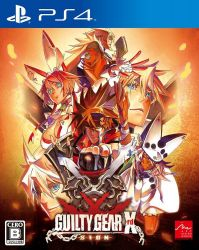 Guilty Gear Xrd Sign - Seminovo - PS4