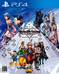 Kingdom Hearts HD 2.8 - Final Chapter Prologue - PS4