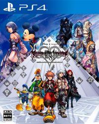 Kingdom Hearts HD 2.8 - Final Chapter Prologue - Seminovo - PS4