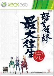 DoDonPachi SaiDaiOuJou (JAPONES REGION FREE) - Xbox 360