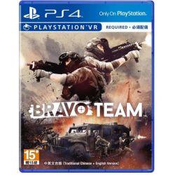 Bravo Team - PSVR