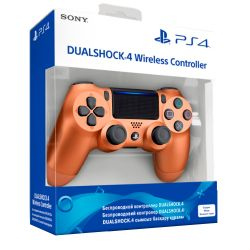Controle DualShock 4 Copper Edition - PS4