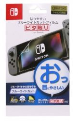 Película Screen Protection JL-SW031  - Nintendo Switch