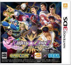 Project X Zone 2 - Seminovo - Nintendo 3DS