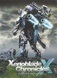Xenoblade Chronicles X Collector