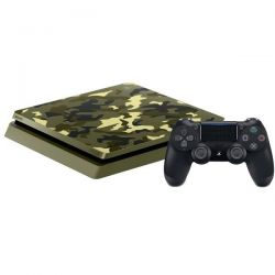 Console Playstation 4 Slim Call of Duty World War II Edition 1TB  - PS4