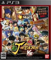 J-Stars Victory VS 45TH Anniversary - PS3